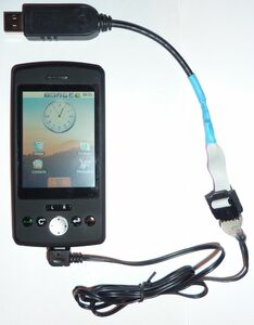 sciphone_serial.jpg (Sciphone G2 with serial cable)